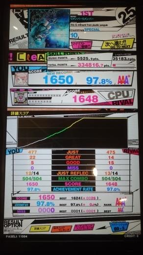 f0019846_10283722.jpg