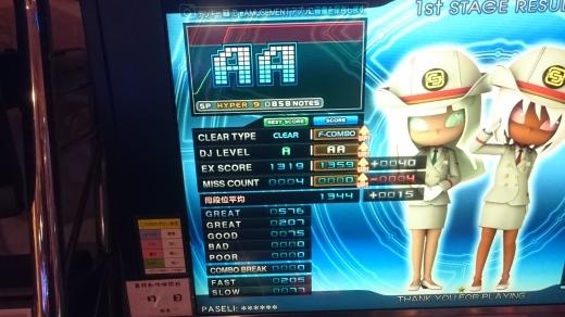 f0019846_10441213.jpg