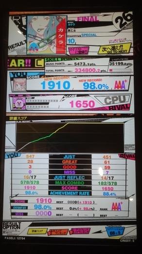 f0019846_10515629.jpg