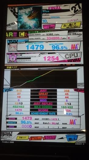 f0019846_11222374.jpg