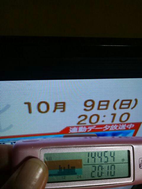 f0359751_18481926.jpg