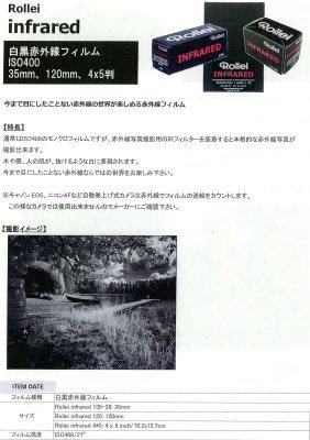 b0154362_17494974.jpg
