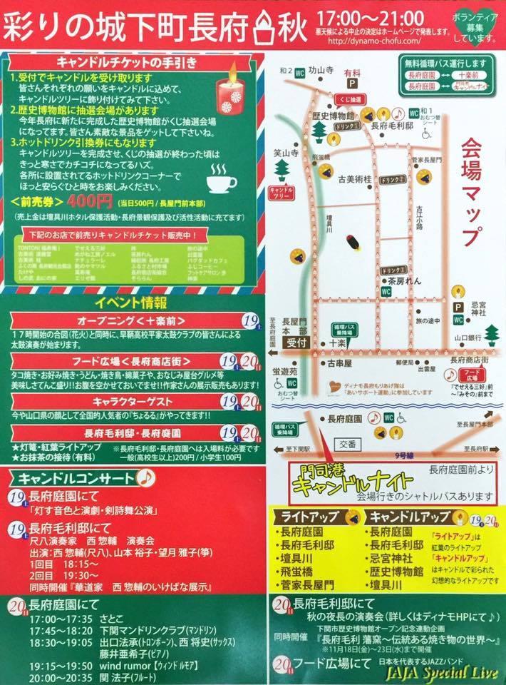 Satoko ライブ情報_d0058064_12525366.jpg