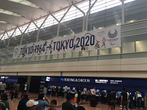 東京へ_b0334271_21265158.jpg