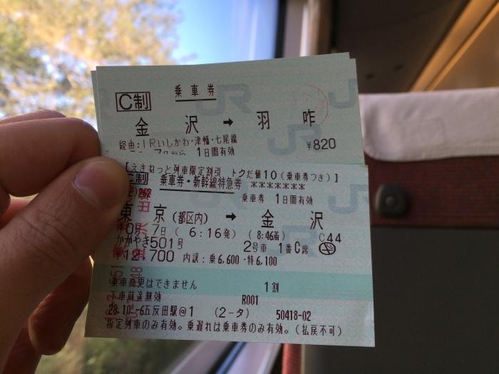 2016.10.7-9 能登半島を行くチャリ旅 day1(羽咋-輪島)_b0219778_19544765.jpg