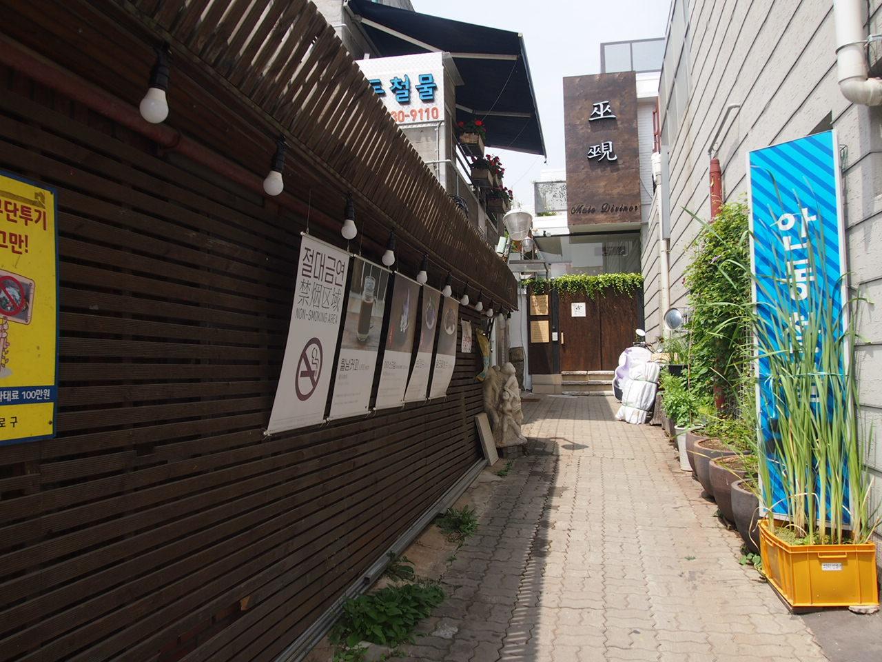 f0152079_20095955.jpg