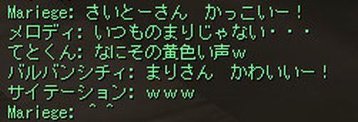 c0022896_16171514.jpg
