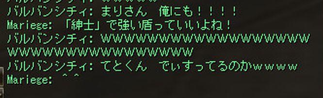 c0022896_16172350.jpg