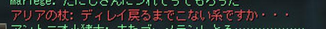 c0022896_16175963.jpg