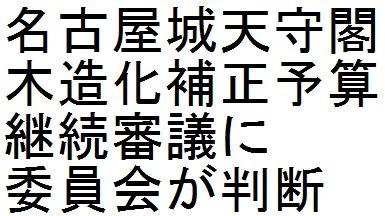 d0011701_19471777.jpg