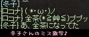 f0072010_19011356.jpg