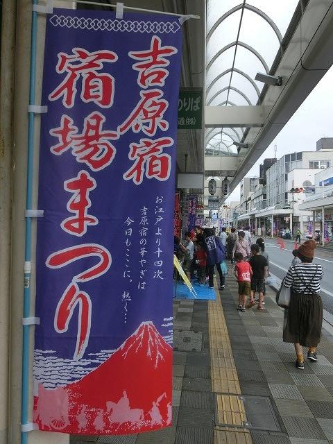 雨で様々な大会・イベントが大変だった10月の三連休_f0141310_7115879.jpg