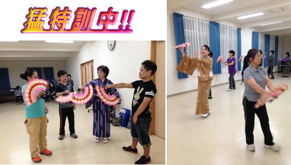 投稿)扇子踊りを習いました~♪_d0070316_15535610.jpg