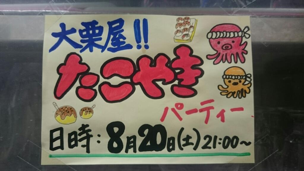 新蕎麦_f0172518_12084654.jpg