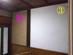 f0148619_13540185.jpg
