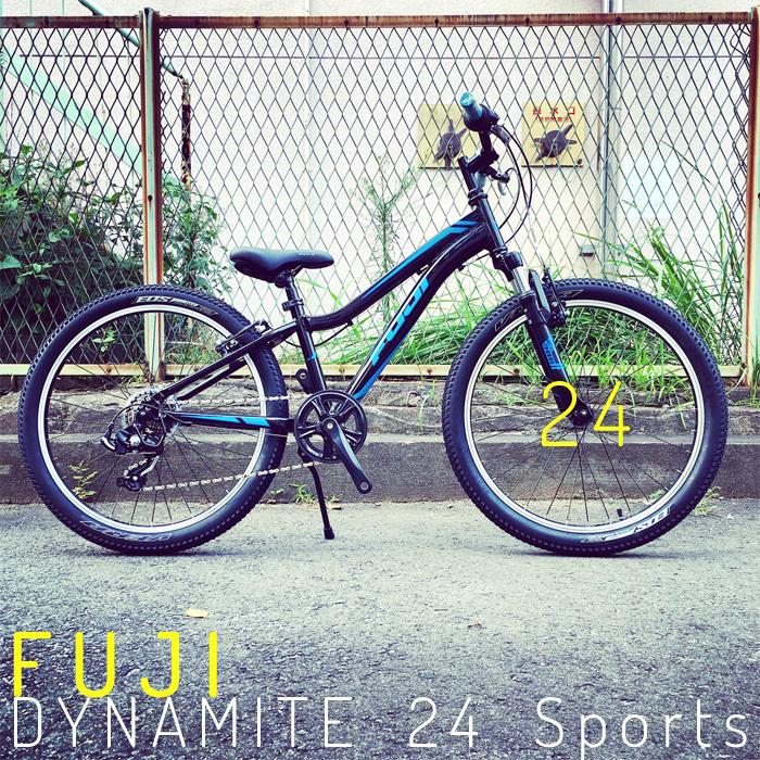 FUJI フジ「DYNAMITE 24 Sports 20」キッズバイク おしゃれ自転車 おしゃれ子供車 リピトキッズ 子供車 ダイナマイト_b0212032_14391416.jpg