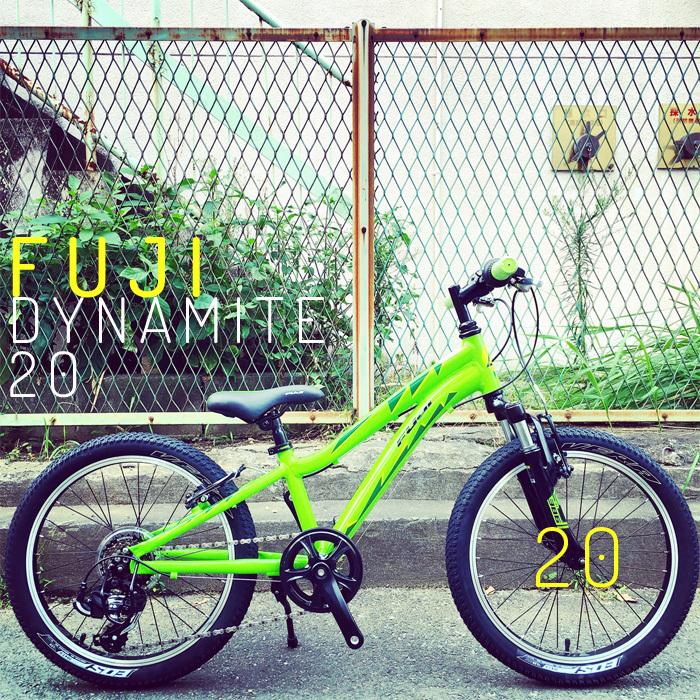 FUJI フジ「DYNAMITE 24 Sports 20」キッズバイク おしゃれ自転車 おしゃれ子供車 リピトキッズ 子供車 ダイナマイト_b0212032_14402729.jpg