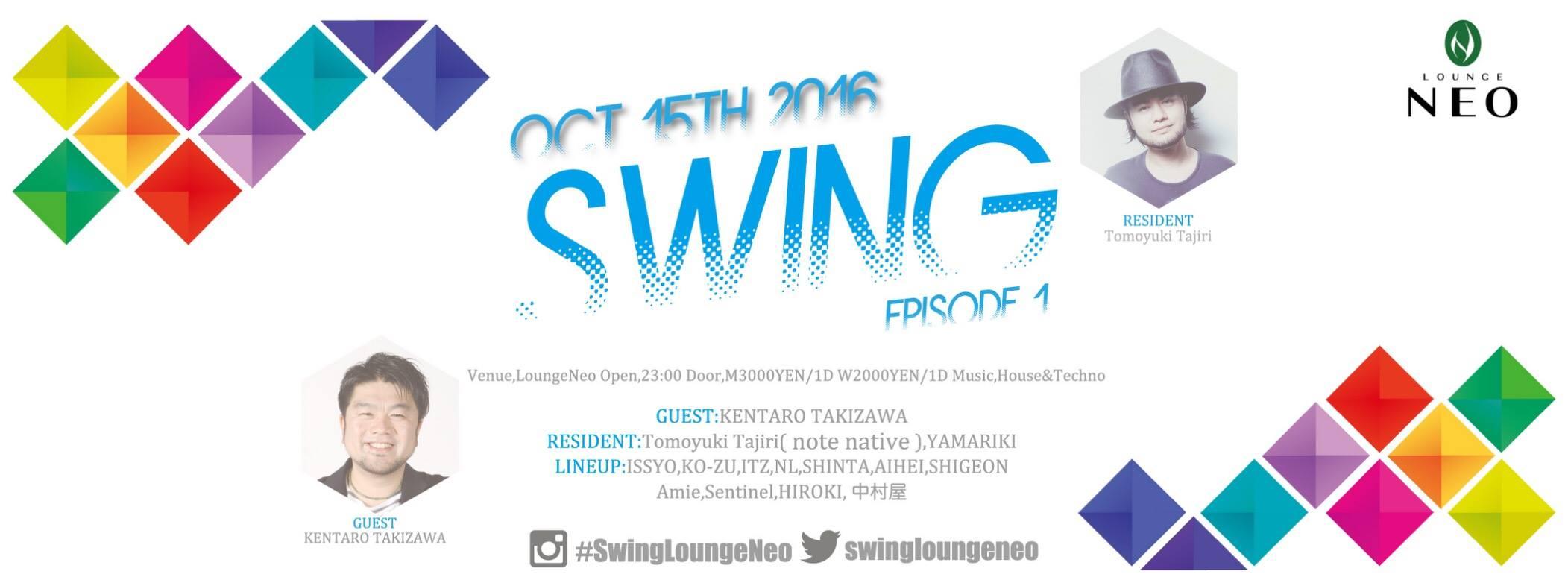 "\""Swing\""@Lounge NEO出演!_f0142044_2055413.jpg"