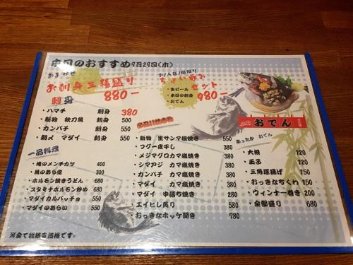 たか屋 津新町店_e0292546_00011444.jpg
