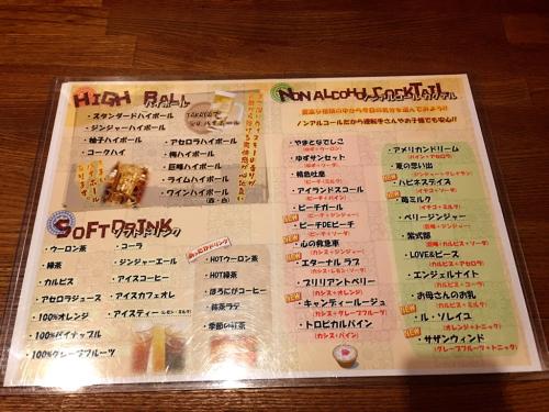 たか屋 津新町店_e0292546_00011636.jpg