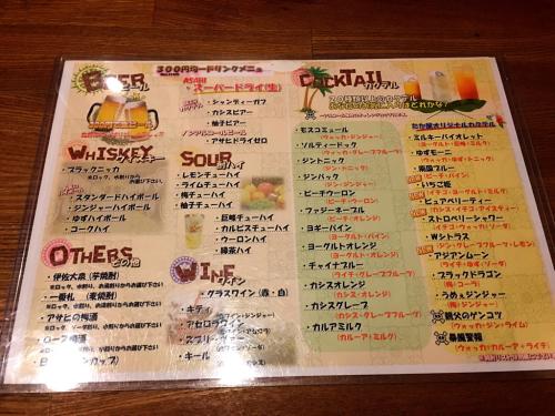 たか屋 津新町店_e0292546_00011752.jpg