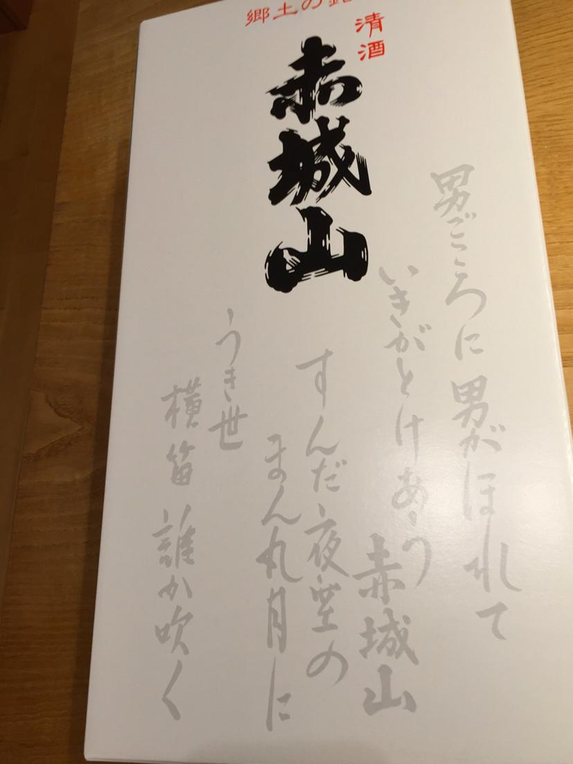 赤門セミナー太田校 地鎮祭の準備_e0127948_00273801.jpg