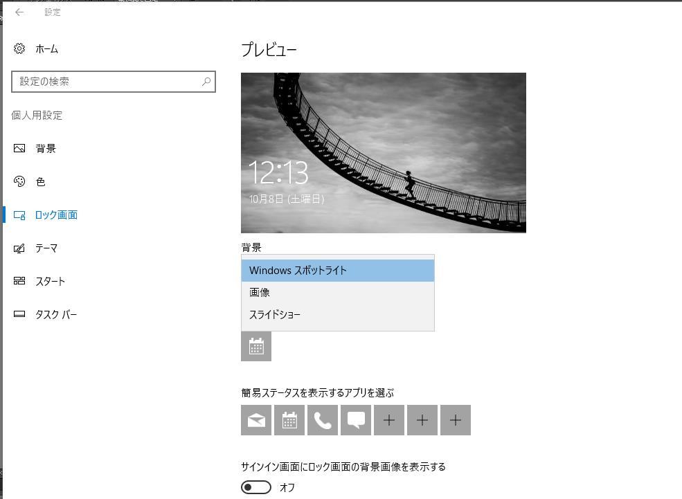 c0080352_179851.jpg