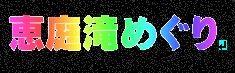 a0193457_10433339.jpg