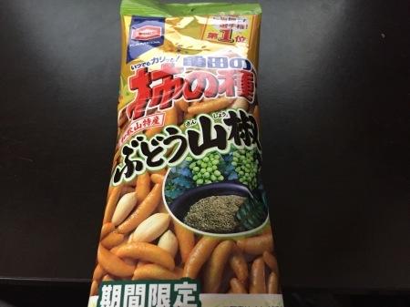 柿の種をめぐる冒険2016・ぶどう山椒リターン!!_b0023663_00411777.jpg