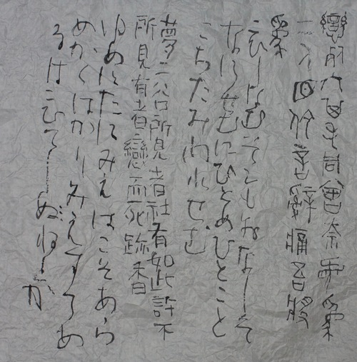 c0169176_7133291.jpg