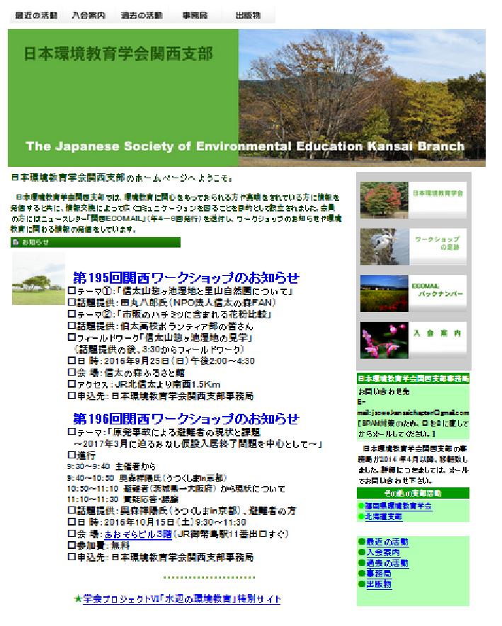 【お知らせ】大阪で原発事故避難者のみなし仮設住宅打ちきり問題でお話をします!_a0224877_16222370.png