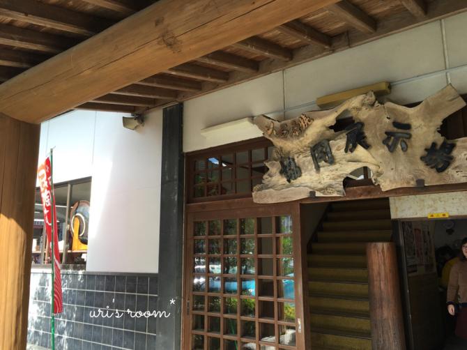 2016 秋の小石原陶器市レポ!_a0341288_19333807.jpg