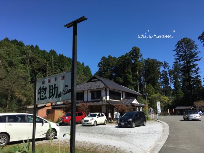 2016 秋の小石原陶器市レポ!_a0341288_20200470.jpg