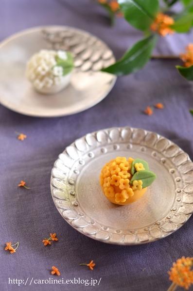 金木犀の練りきり  Homemade Nerikiri    Fragrant Orange & White-colored Olive_d0025294_16461291.jpg