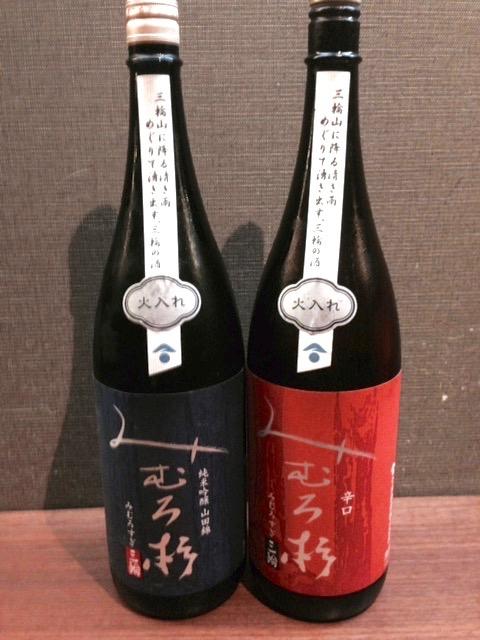 おすすめの日本酒-by春吉店_f0232994_13302636.jpg
