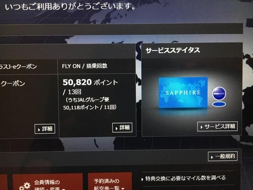 d0077699_1141133.jpg