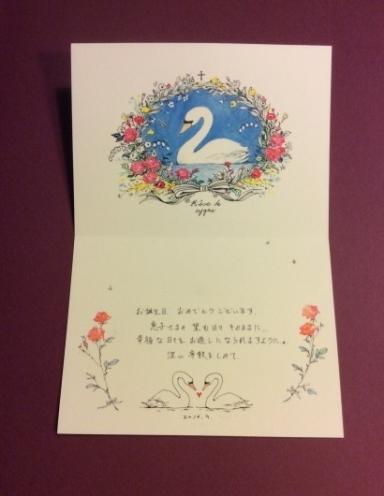 美しい贈り物 ♡_c0203401_21380807.jpg