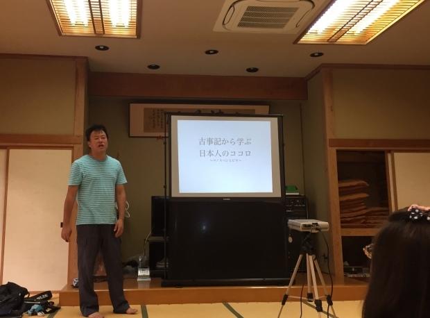 古事記から学ぶ日本人のココロ〜マノスベシヒビキ〜_a0126418_10045786.jpg