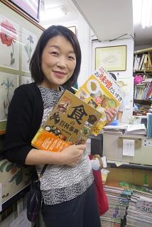 読書の秋に「ぶら古書店巡り」と「輪読会」_d0046025_20101097.jpg