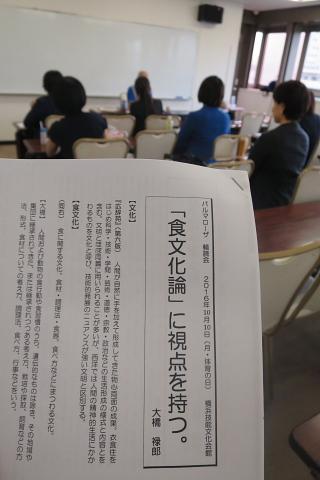 読書の秋に「ぶら古書店巡り」と「輪読会」_d0046025_20143774.jpg