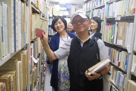 読書の秋に「ぶら古書店巡り」と「輪読会」_d0046025_2026967.jpg