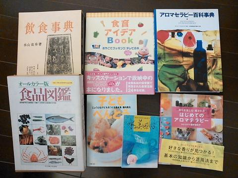 読書の秋に「ぶら古書店巡り」と「輪読会」_d0046025_20282635.jpg