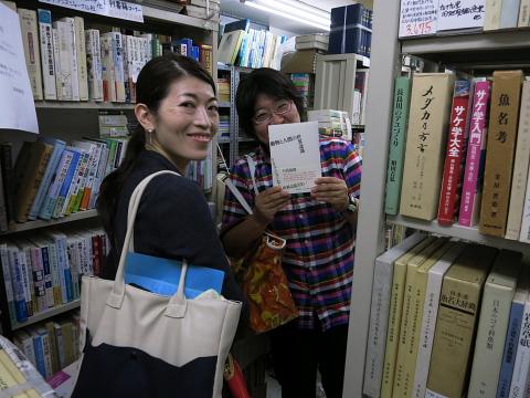 読書の秋に「ぶら古書店巡り」と「輪読会」_d0046025_20284893.jpg