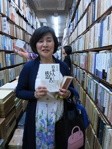 読書の秋に「ぶら古書店巡り」と「輪読会」_d0046025_20304794.jpg