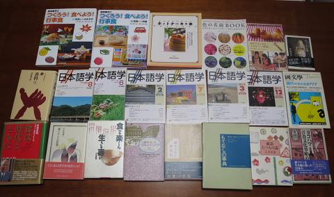 読書の秋に「ぶら古書店巡り」と「輪読会」_d0046025_2073039.jpg
