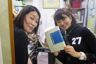 読書の秋に「ぶら古書店巡り」と「輪読会」_d0046025_2074618.jpg