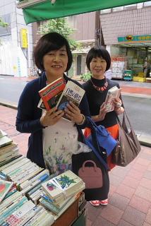 読書の秋に「ぶら古書店巡り」と「輪読会」_d0046025_2092172.jpg