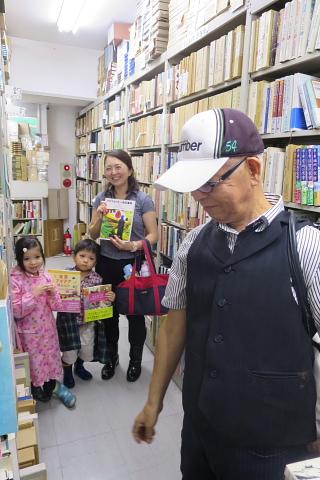読書の秋に「ぶら古書店巡り」と「輪読会」_d0046025_2094935.jpg