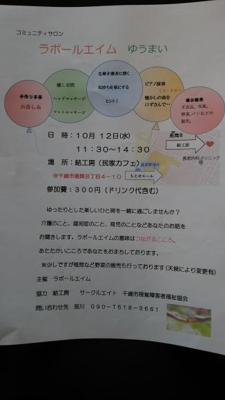 b0360931_10321113.jpg