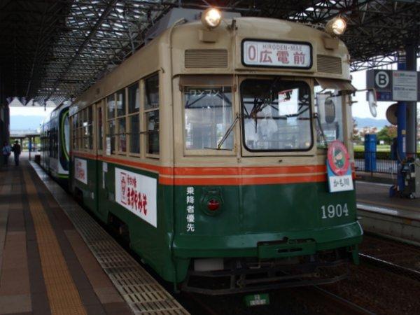 路面電車の走る街_b0190540_1247412.jpg